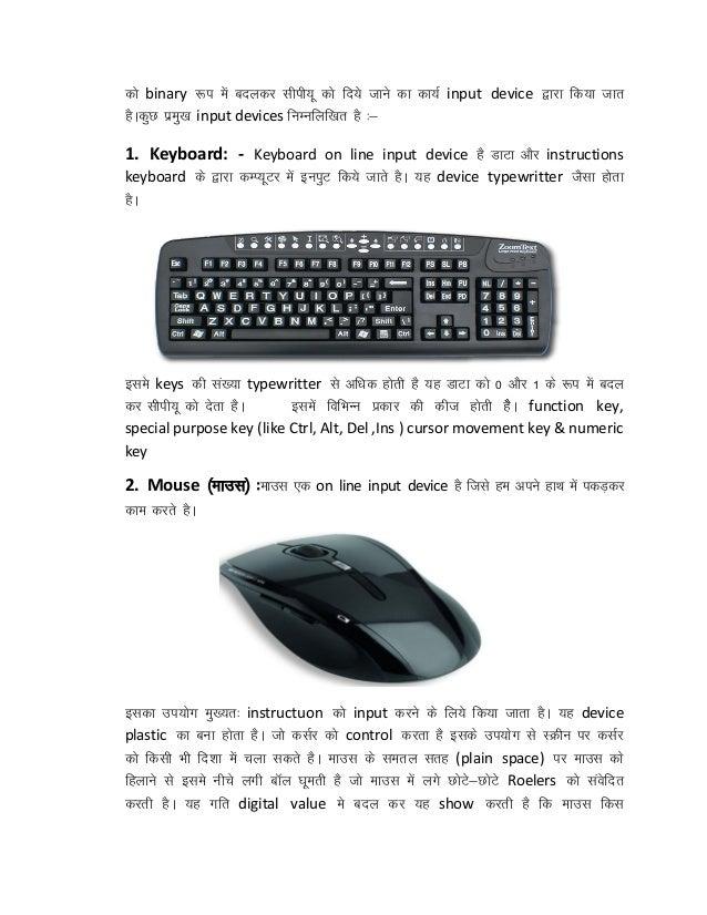 Learn ms powerpoint hindi में – एमएस पावरपॉइंट.
