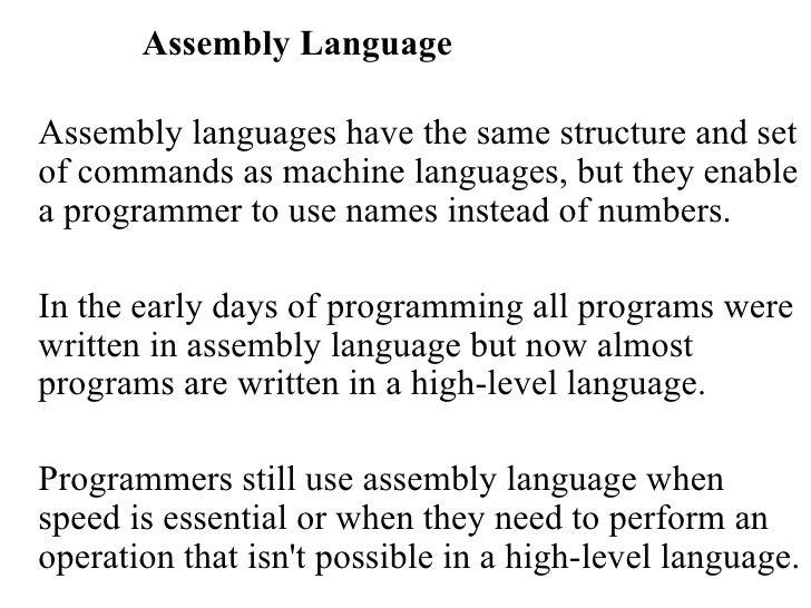 Computer languages 11