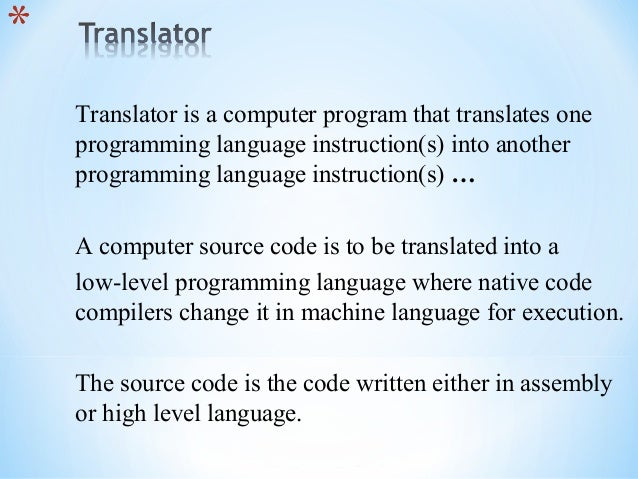 how to change a computer language