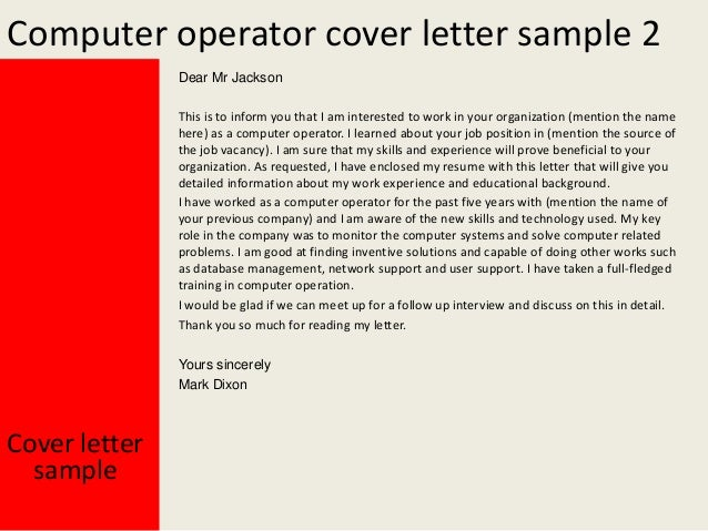 Great Cover Letter For Computer Operator