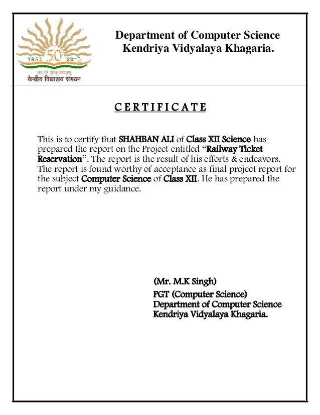 Certificate format for project report class 12 image collections certificate format for project report class 12 images certificate certificate format for project class 12 choice yadclub Images