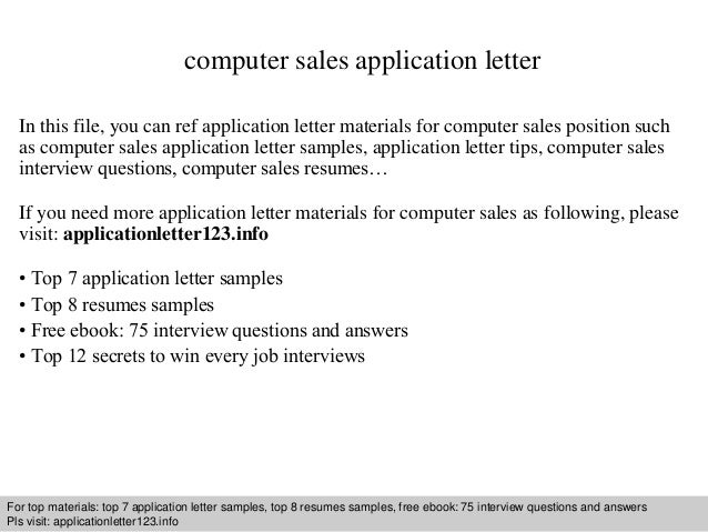 Computer Sales Application Letter
