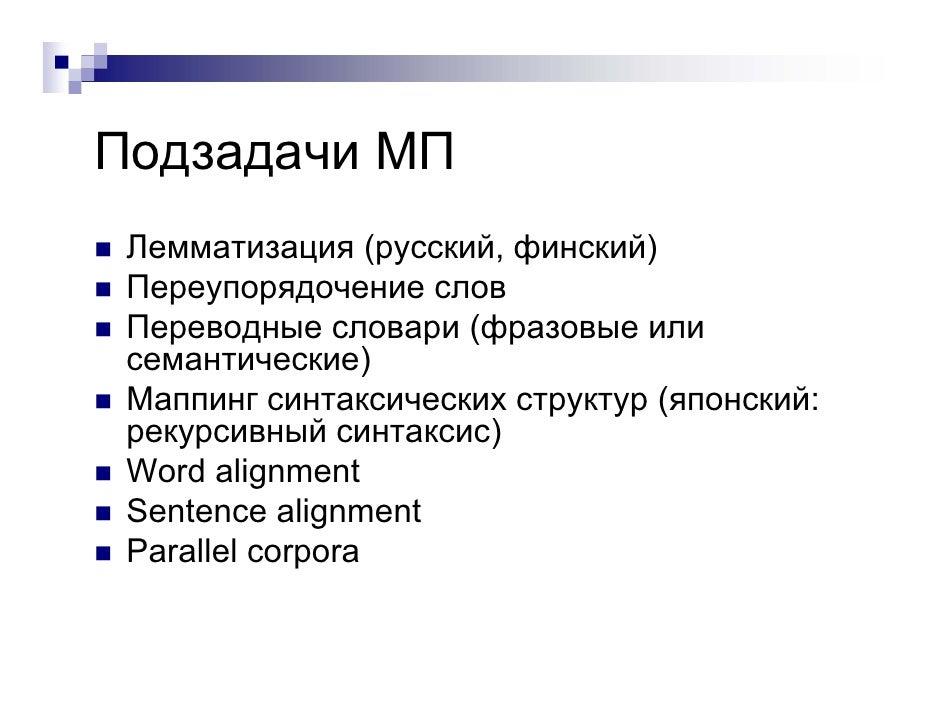 Management Reporting: Erfolgsfaktor