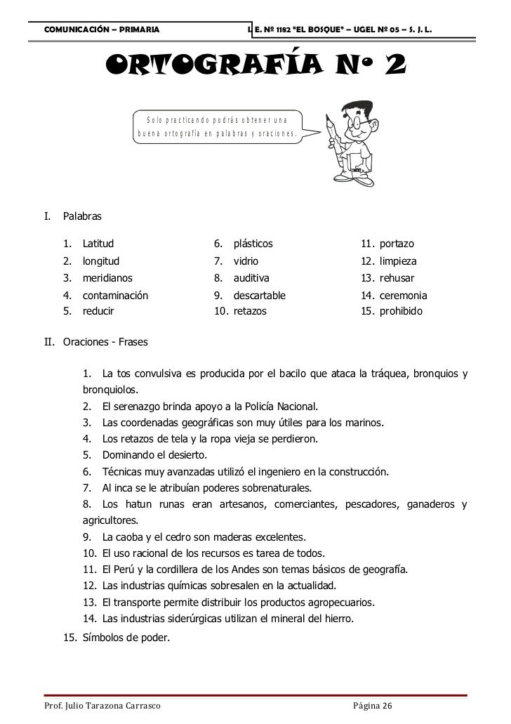 """COMUNICACIÓN – PRIMARIA                                               I. E. Nº 1182 """"EL BOSQUE"""" – UGEL Nº 05 – S. J. L.   ..."""
