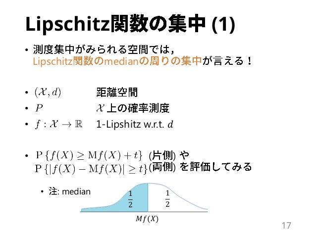 Lipschitz (1) • Lipschitz median • • • 1-Lipshitz w.r.t. 𝑑 • ( ) ( ) • : median 17 𝑀𝑓(𝑋) 1 2 1 2