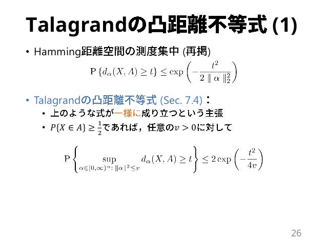 Talagrand (1) • Hamming ( ) • Talagrand (Sec. 7.4) • • 𝑃 𝑋 ∈ 𝐴 ≥ 1 2 𝑣 > 0 26