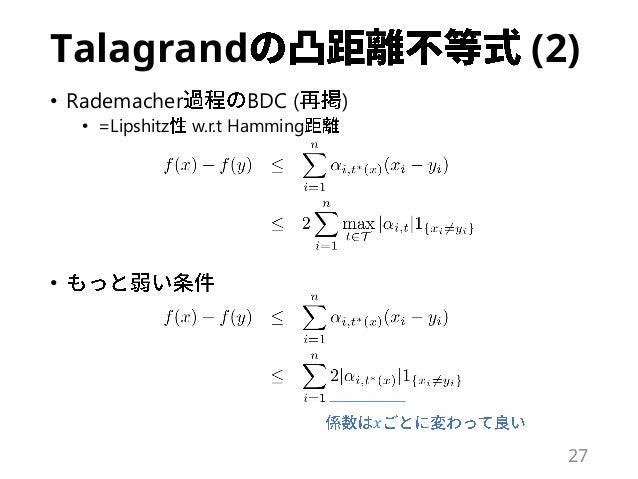 Talagrand (2) • Rademacher BDC ( ) • =Lipshitz w.r.t Hamming • 27 𝑥