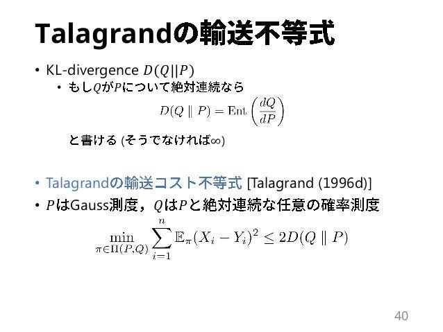 Talagrand • KL-divergence 𝐷(𝑄  𝑃) • 𝑄 𝑃 ( ∞) • Talagrand [Talagrand (1996d)] • 𝑃 Gauss 𝑄 𝑃 40