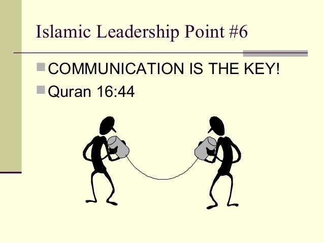leadership in islam Daily trust: one of the most important islamic injunctions is obedience (with  goodness) to constituted authority and the leaders in the society.