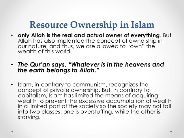 the concept of ownership