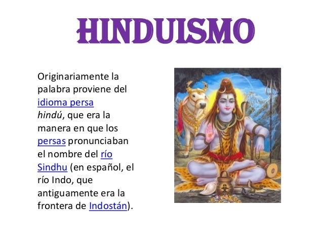 Conceptos clave de hinduismo for De que lengua proviene la palabra jardin