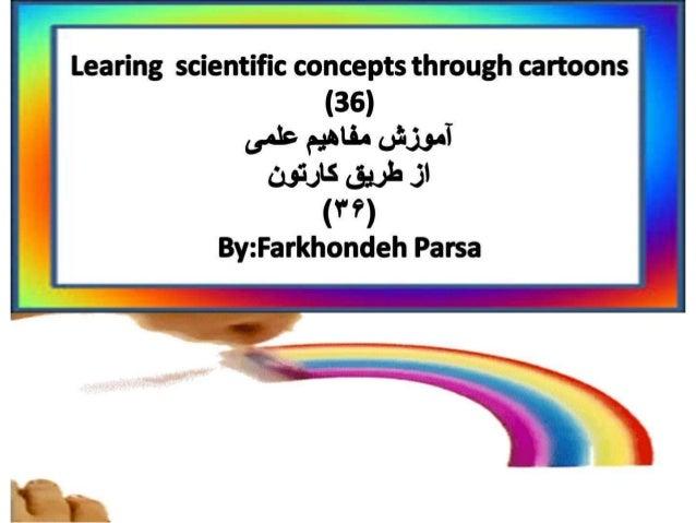 Concepts through cartoons- 36
