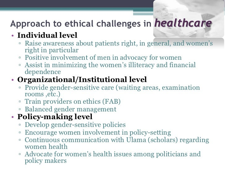 health care managers sensitive to administrative ethical issues How might health care managers become sensitive to administrative ethical issues what happens when the duty to protect the interests of patients conflicts with the duty to remain loyal to the organization's mission.