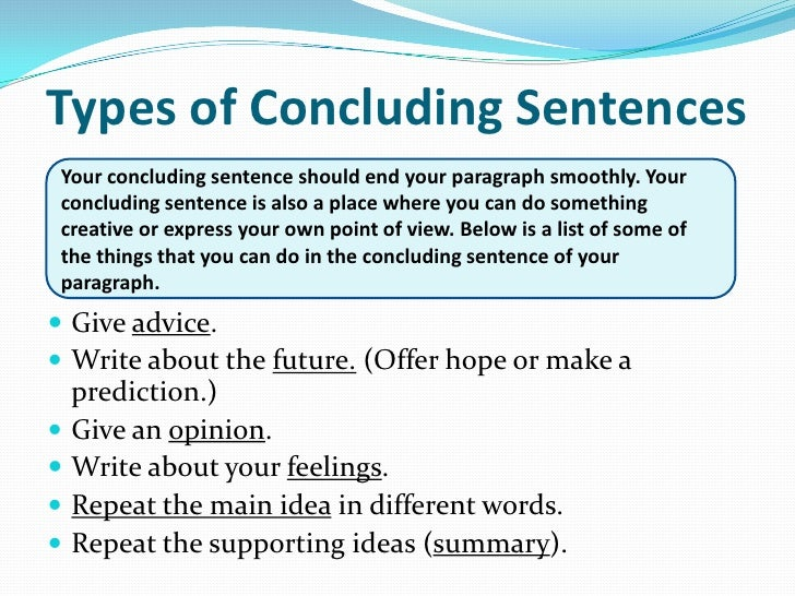Concluding sentence examples essay