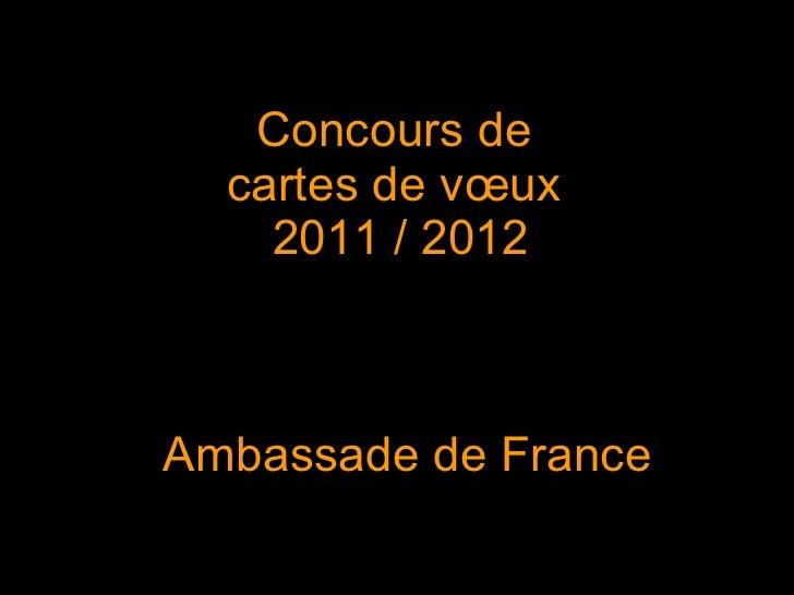 Concours de  cartes de vœux  2011 / 2012  Ambassade de France