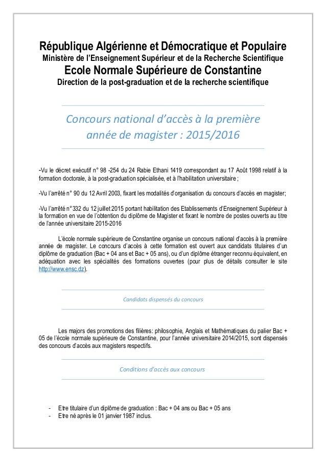 République Algérienne et Démocratique et Populaire Ministère de l'Enseignement Supérieur et de la Recherche Scientifique E...