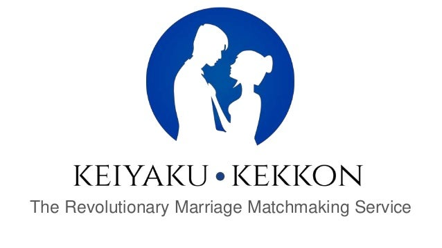 The Revolutionary Marriage Matchmaking Service