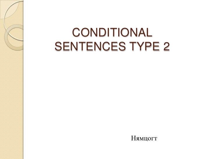 conditional sentences type 2. Black Bedroom Furniture Sets. Home Design Ideas