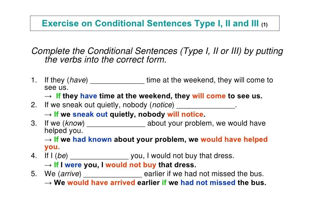 Conditionals Exercises