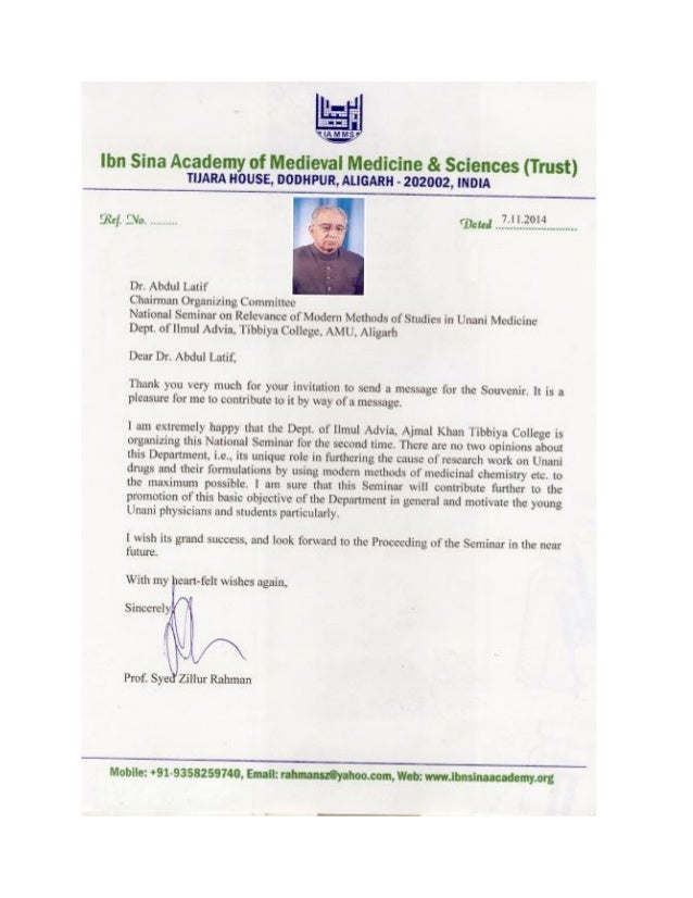 Conference proceeding-aligarh-muslim-university ipj
