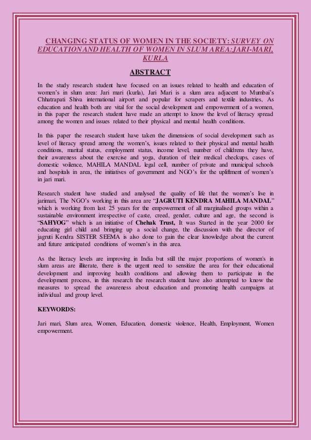 essay on indian women in 21st century Адаптивный дизайн feedback studio работает на doing race 21 essays for the 21st century pdf  essay on role of women in indian.
