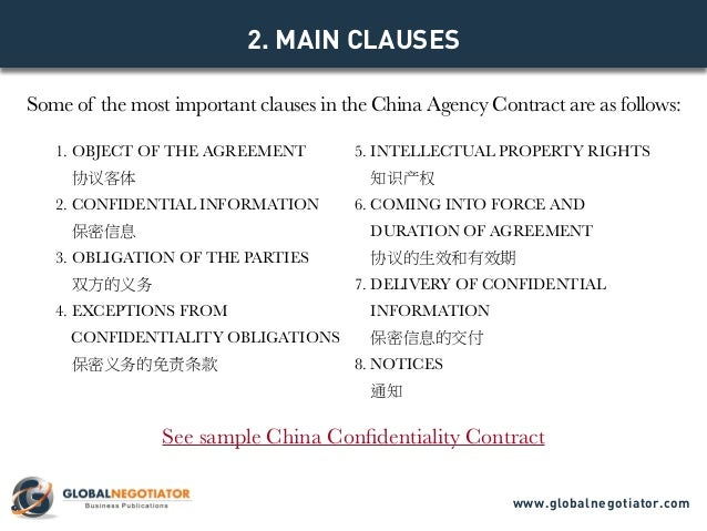 INTRODUCTION Www.globalnegotiator.com; 4.  Confidentiality Clause Contract