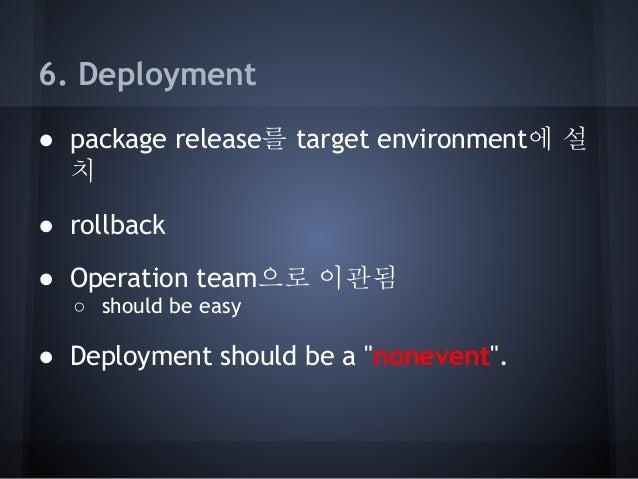 configuration management best practices pdf