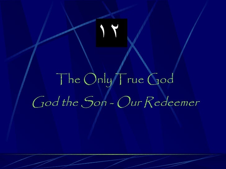 12   The Only True GodGod the Son - Our Redeemer