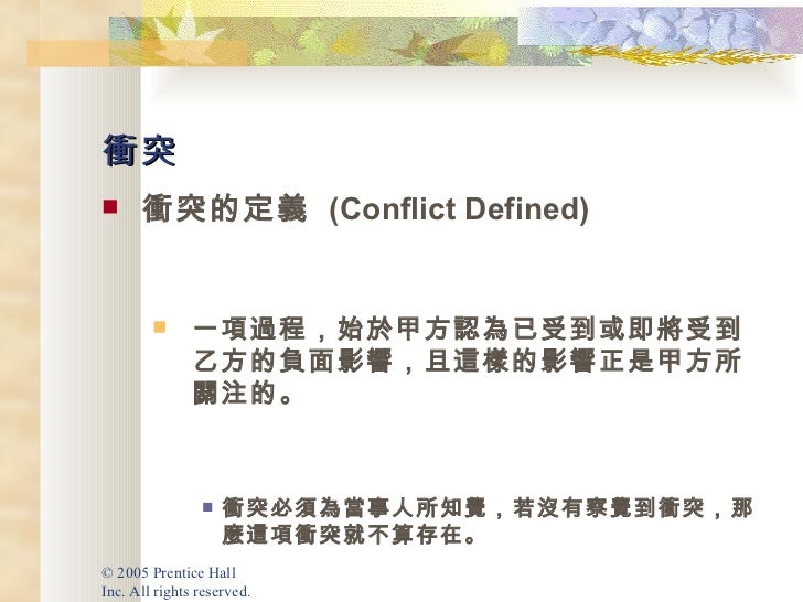 The anatomy of peace resolving the heart of conflict