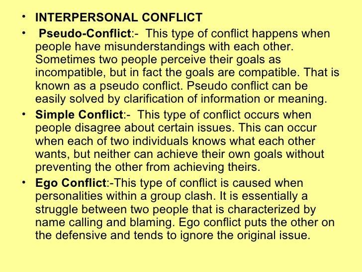 pseudo conflict