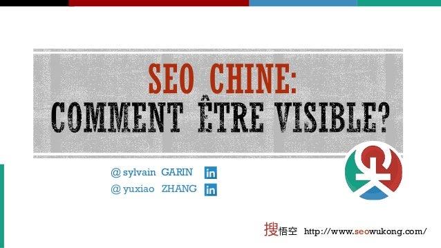 SEO CHINE: @ sylvain GARIN @ yuxiao ZHANG 搜悟空 http://www.seowukong.com/