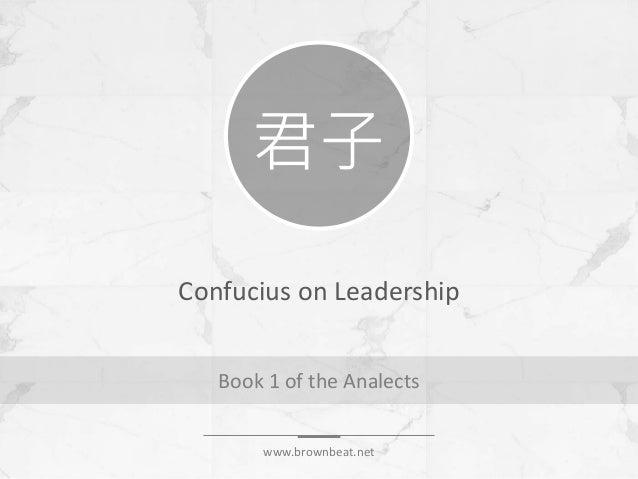 Confucius on Leadership Book 1 of the Analects 君子 www.brownbeat.net