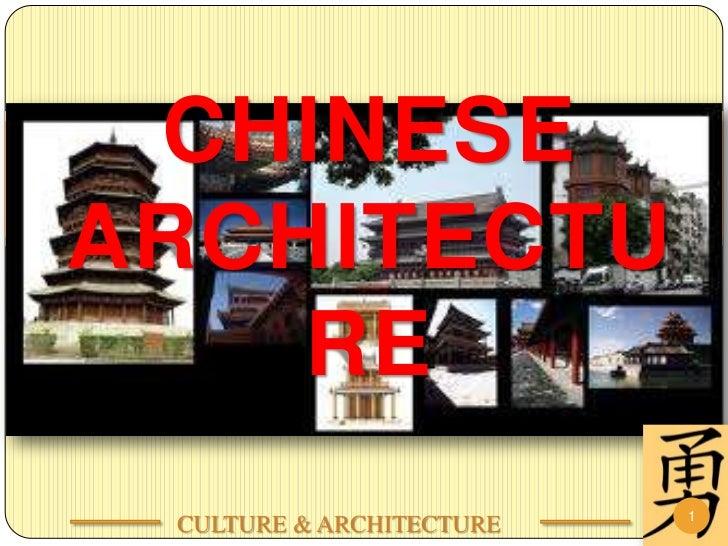 CHINESEARCHITECTU    RE                          1 CULTURE & ARCHITECTURE