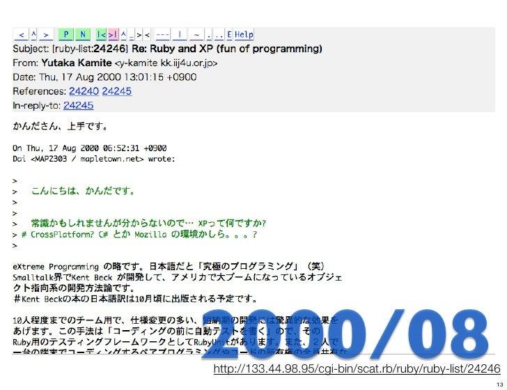 2000/08http://133.44.98.95/cgi-bin/scat.rb/ruby/ruby-list/24246                                                       13