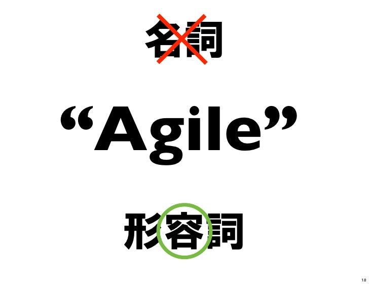 """""""Agile""""          18"""