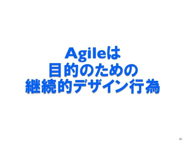 Agile        26