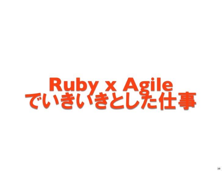 Ruby x Agile               38