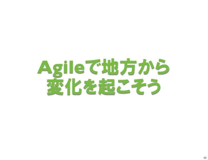 Agile        50
