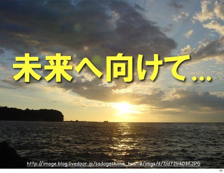http://image.blog.livedoor.jp/sadogashima_hustle/imgs/d/7/d72b403f.JPG                                                    ...