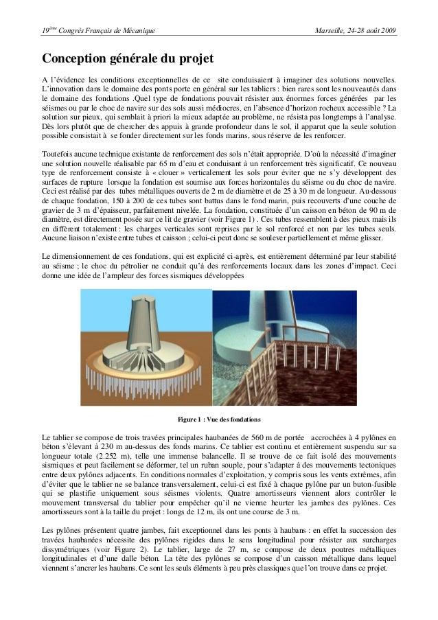 19èmeCongrès Français de Mécanique Marseille, 24-28 août 2009Conception générale du projetA l'évidence les conditions exce...
