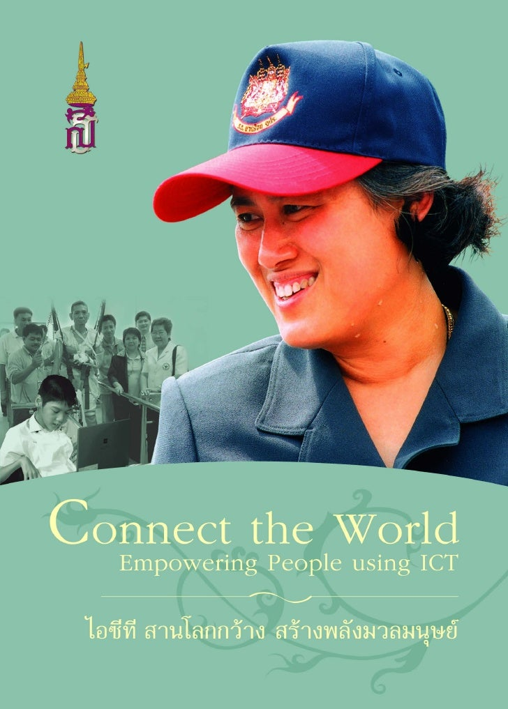 Connect the World Empowering People using ICT