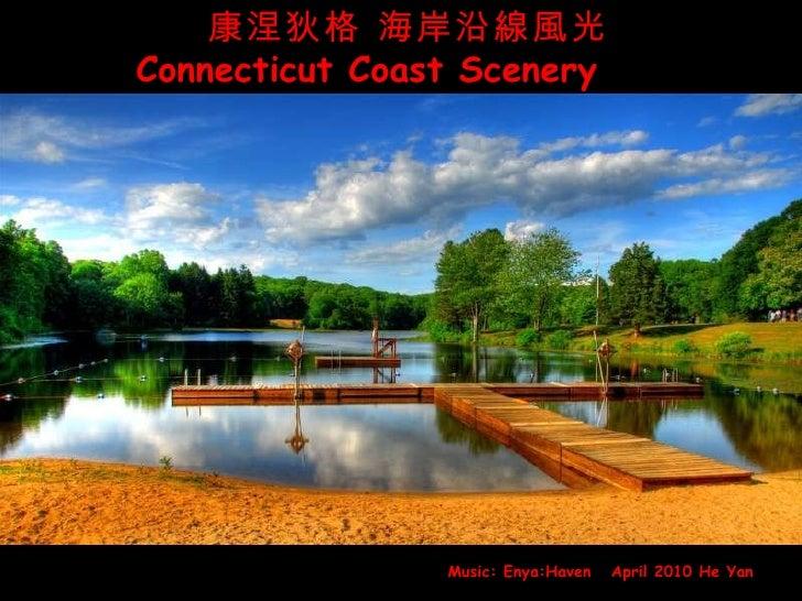 康涅狄格 海岸沿線風光 Connecticut Coast Scenery  Music: Enya:Haven  April 2010 He Yan