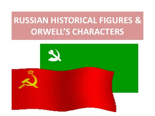 a comparison of the animal farm and the russian revolution Animal farm-russian revolution comparison chart czar nicholas ii  //russianrevoulutionwikispacescom/ are licensed under a creative commons attribution share.