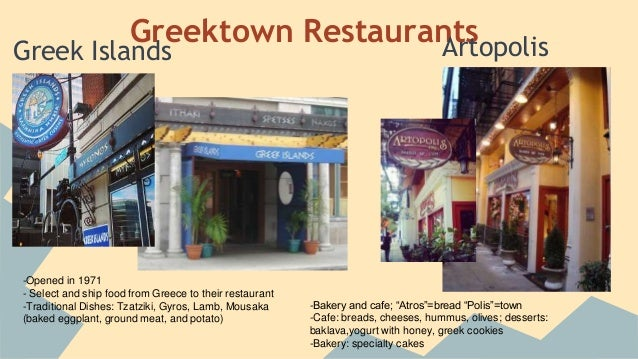 Connections To Chicago Greektown