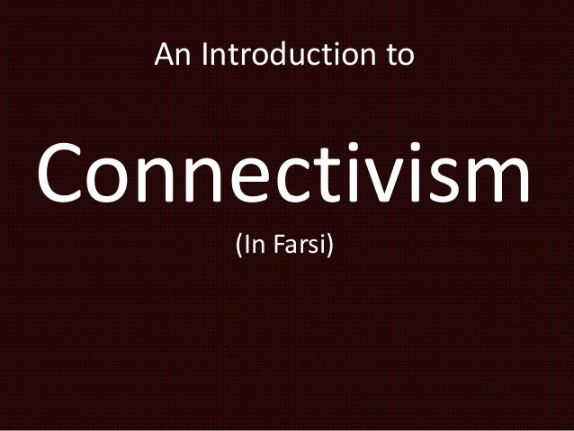 An Introduction to Connectivism (In Farsi)
