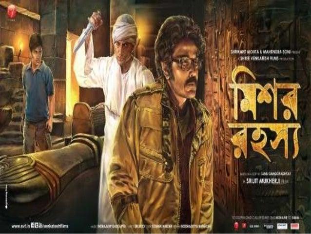 Link: Dentistry in Movies Films: Laal Darja(Subhendu played a dentist), Laughing Gas of Chaplin, Marathon Man-Laurance Oli...