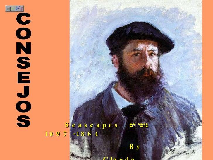 Seascapes  נופי ים  1864- 1897 By  Claude Monet CONSEJOS