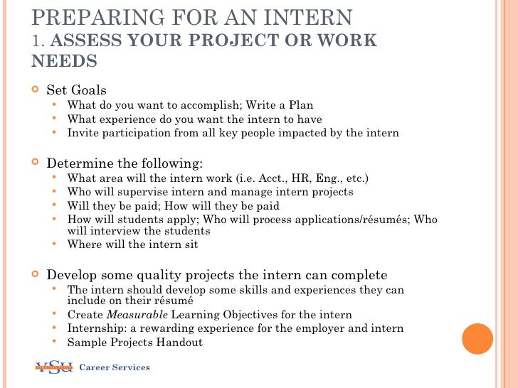 internship objective sample