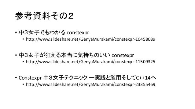 constexprとtemplateでコンパイル時にfizz buzz