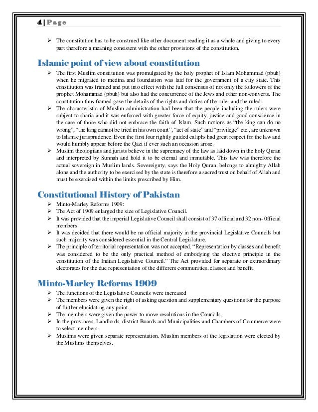 constitutional history of pakistan essays For a short period after joining pakistan, gilgit-baltistan was participate in pakistan's constitutional the history of the area from.